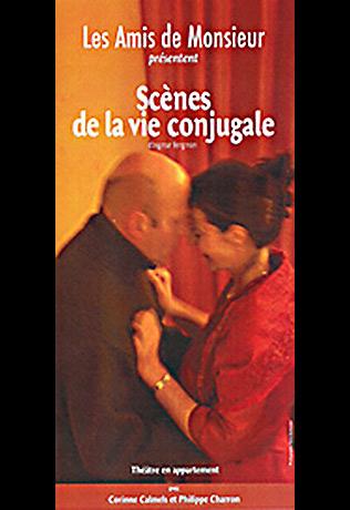 Scènes de la vie conjugale d'Ingmar Bergman - Philippe Charron et Corinne Calmes